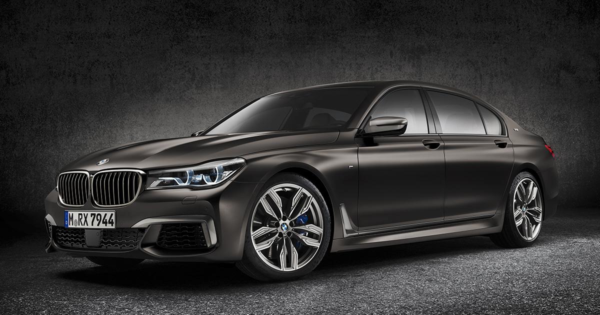 BMW M760Li xDrive - debuts live at Geneve Motor Show - Stream