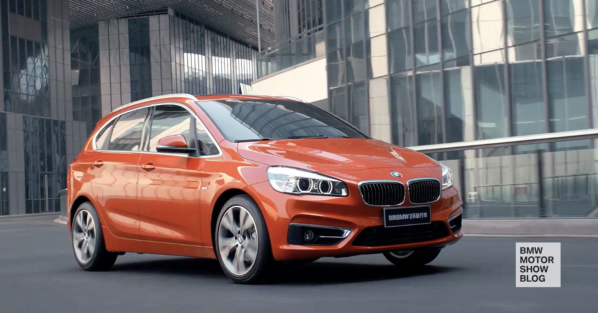 bmw 2er active tourer f45 valencia orange in china motor show blog. Black Bedroom Furniture Sets. Home Design Ideas