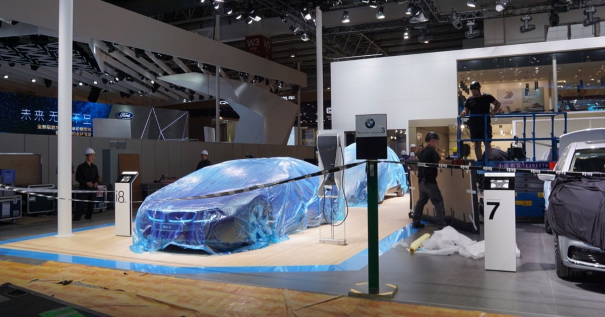 BMW at the 2016 AUTO CHINA in Beijing - Preview - Construction Works