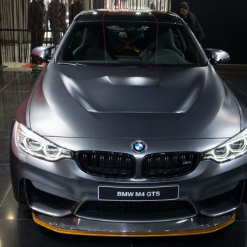 BMW GTS (F87) at Auto China Beijing, 2016