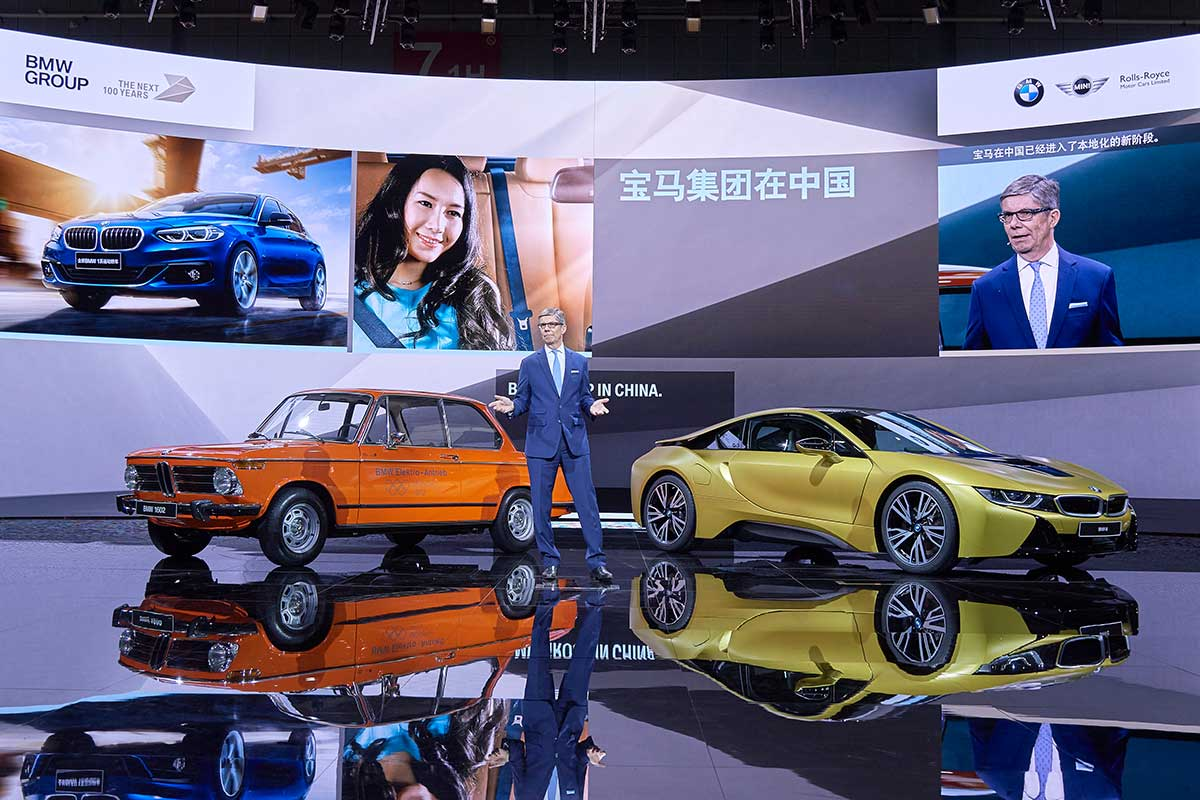 Bmw In China The Press Conference At Auto Shanghai