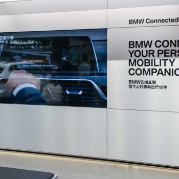 BMW Connected in China
