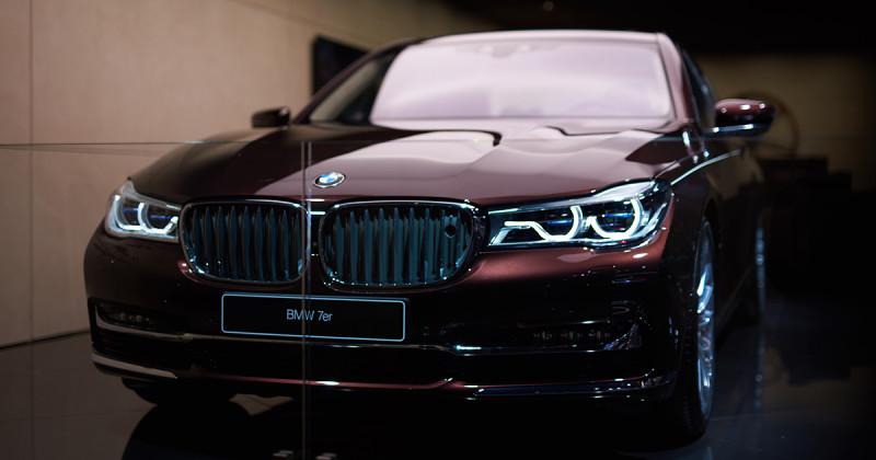 BMW Individual M760Li inspired by Nautor's Swan: Exklusives Unikat auf der IAA